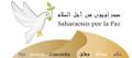 Movimiento Saharauis Por la Paz.png