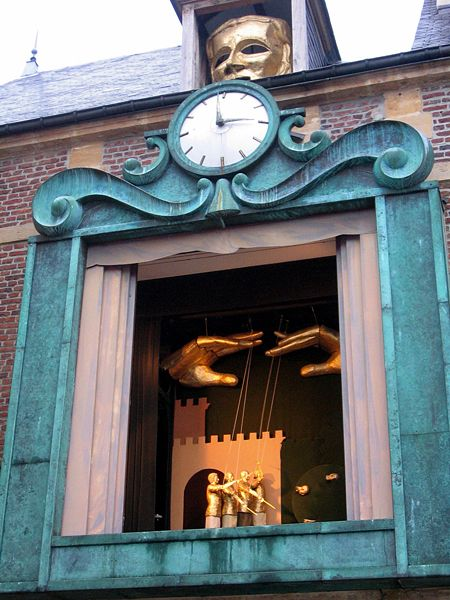 Image:Musée de la marionette Carleville-Mezières.jpg