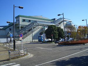 Mutsuai-Nichidaimae Station West Exit.JPG