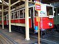 Muzeum MHD, tramvaj 444 a zastávkový sloupek.jpg