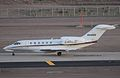 N930QS Cessna Citation X Netjets (8911621226).jpg