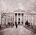 NC State Capitol 1861.jpg