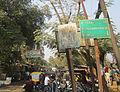 NH51, Banarpara, Dalu.jpg