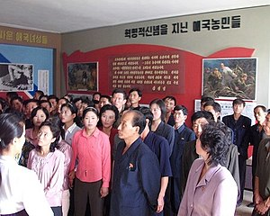 North Korea - Museum of American War Atrocities. Alleged American war atrocities against the Korean people is the main theme of the museum.