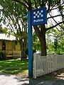 NSWPF Police Station Standard.jpg