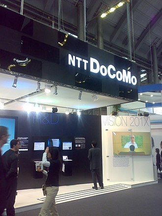NTT Docomo - GSMA Mobile World Congress, Barcelona 2008 99. Note the new logo.