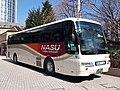 Nasu Kotsu Aero Bus MS86JP.jpg