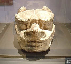 Balhae - A dragon head artifact from Balhae at the National Museum of Korea.