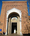 National Zoo - Reptile House - Stierch A.jpg