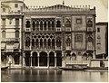 Naya, Carlo (1816-1882) - n. 15 - Venezia - Palazzo Ca' D'Oro 1.jpg