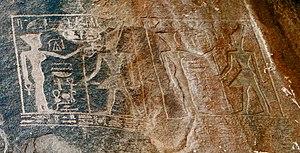 Neferhotep I - Image: Neferhotep I 3