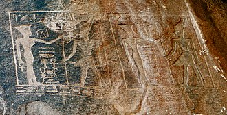Anuket - Reliefs of Senusret III and Neferhotep I making offerings to Anuket on Seheil.