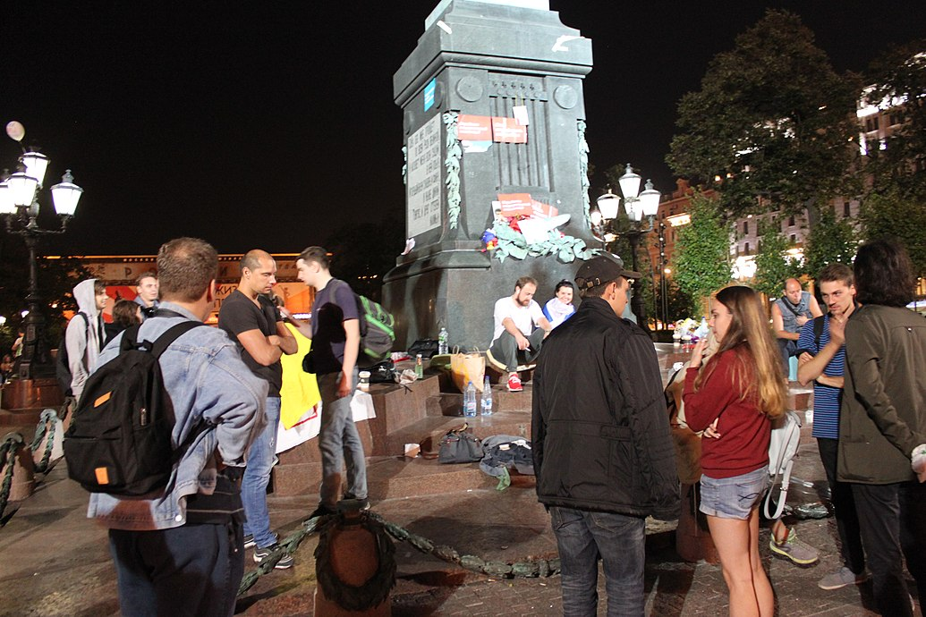Night picket on Pushkin Square (2018-09-09) 30.jpg