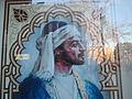 Nizami adına Ədəbiyyat Muzeyinin binasının pəncərəsində Mucirəddin Beyləqani rəsmi (1).JPG