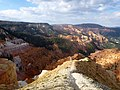 North View Overlook in Cedar Breaks, dyeclan.com - panoramio.jpg