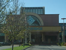 Northridge Mall north entrance.jpg