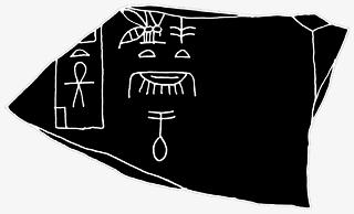 Prenomen (Ancient Egypt)