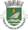 Coat of arms of Olhão