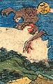Obake Karuta 3-06.jpg