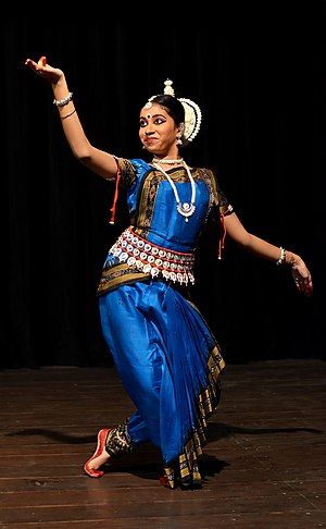 East Zone Cultural Centre - Odissi performer