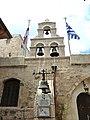 Old Jerusalem bells P1050692.JPG