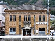 岡山縣-教育-Old Niimi post office