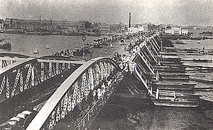 Howrah Bridge - The old pontoon bridge that was later replaced by the Howrah Bridge