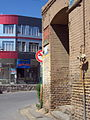 Old brick made house and new aluminium front building - Manuchehri st - Nishapur 1.JPG