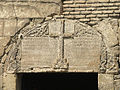 Old inscription in church, tbilisi.jpg