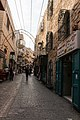 Old markets in the city of Bethlehem-Palestine.jpg