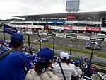One scene at 2016 International Suzuka 1000km (299).jpg