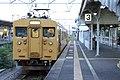 Onoda Station-03.jpg