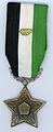 Order of devotion (Syria) 4kl.jpg