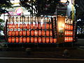 Ota Tokyo August 2014 24.JPG