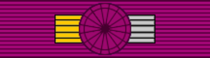 Order of the Sun of Peru - Image: PER Order of the Sun of Peru Grand Officer BAR
