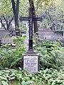 PL Warsaw EAC szymon zug.jpg