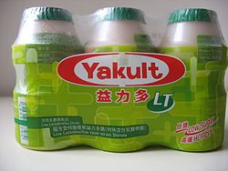 Pack of Hong Kong Yakult LT.JPG