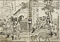 Pages from the Illustrated Book Shinpen Suikogaden LACMA M.2006.136.170a-b.jpg