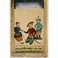 Painting of Shah Abbas Khan Alam and a page.jpg