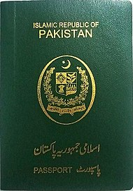 The front cover of a contemporary Pakistani biometric passport.