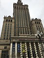 Palace of Culture and Science in 2020.03.jpg