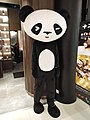 Panda from northern chinese restautant.jpg