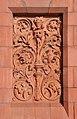 Panel Pierhead Building Cardiff Bay (2990195682).jpg
