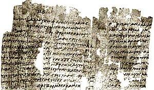 Papyrus 13 - Image: Papyrus 13