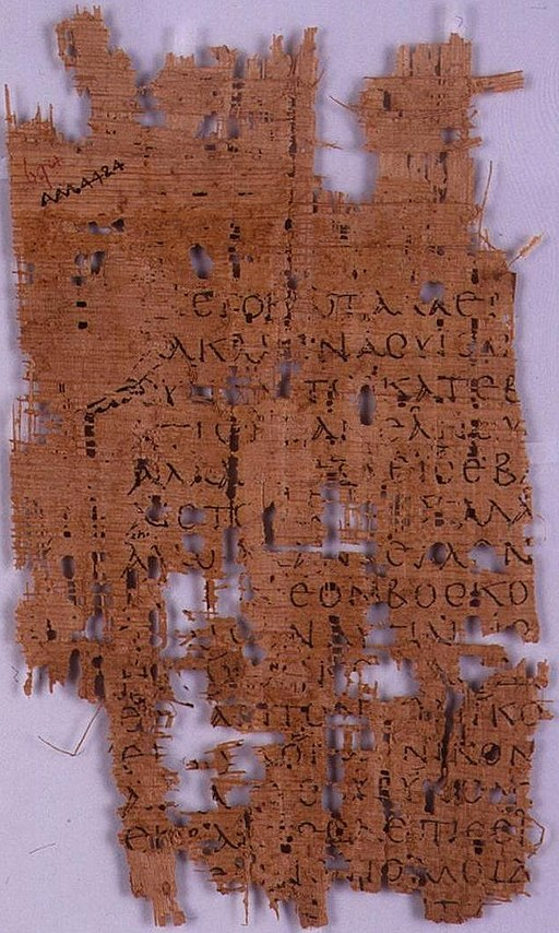 Papyrus Oxyrhynchus 694 - Princeton University Library, AM 4424 - Theocritus, Idyll XIII (Hylas and the Nymphs)