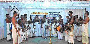 Parisha Vadyam - Image: Parishavadyam