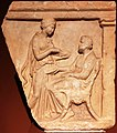 Part of a votive relief. 4th cent. B.C.jpg