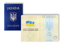 0aef9f87b28e Passport of the Citizen of Ukraine (1993-2015).jpg