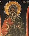 Patriarch Abraham.jpg