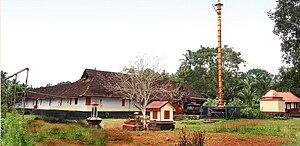 Pavithreswaram - Pavithreswaram Sree Mahadeva Temple